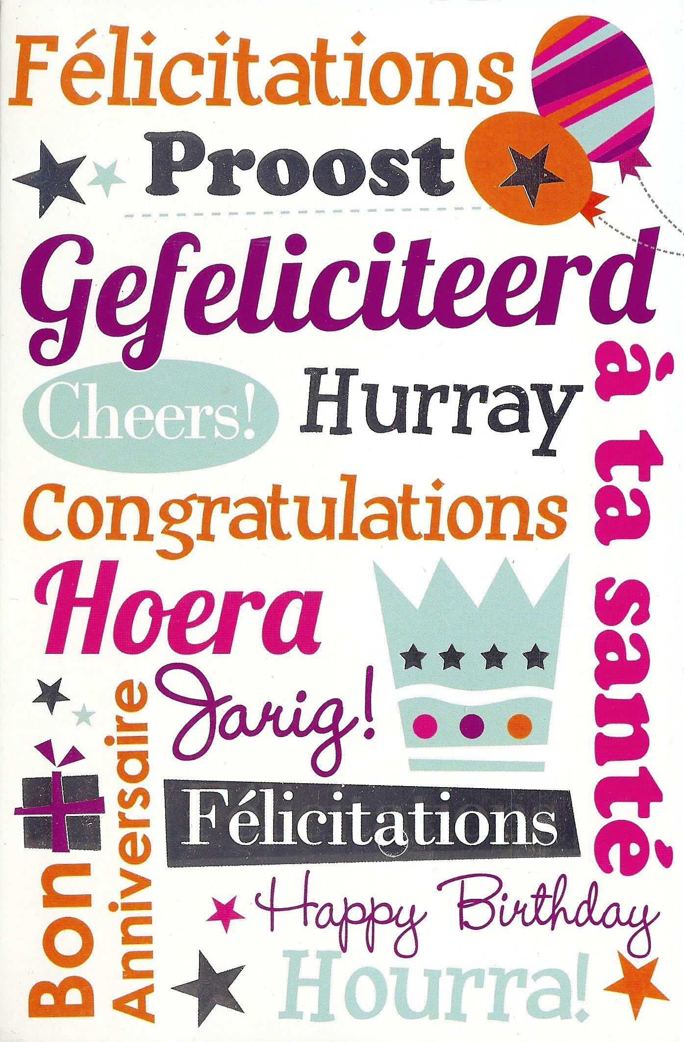 gefeliciteerd talen Wenskaarten met verschillende talen, multitaal kaarten gefeliciteerd talen