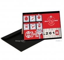 Zakelijke opvallende Nieuwjaarskaart met integratie van de activiteiten en logo van het bedrijf.
